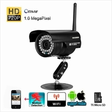 H.264 HD 720P Megapixel Bullet Waterproof WiFi Camera with 36pcs IR LE