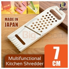 ECHO Multifunctional Kitchen Shredder Japanese Mandoline Slicer E0909