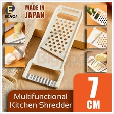 ECHO Multifunctional Kitchen Shredder Japanese Mandoline Slicer E0065