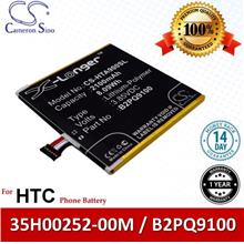 Original CS Phone Battery HTA900SL HTC A9w One A9 LTE Hima Aero