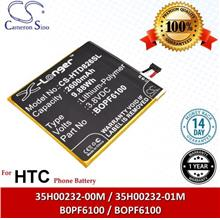 Original CS Phone Battery HTD826SL HTC D820q Desire 826D Desire 826T
