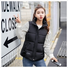 Women Casual Short Thick Stand Collar Cotton Vest