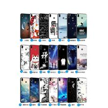 Huawei Honor 8C Full Case Casing Cover Buy 2 Free 1 Case and Glass