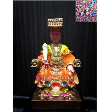 Sit Dragon Chair Ma Zu Niang Niang Chinese Emperor God Statue