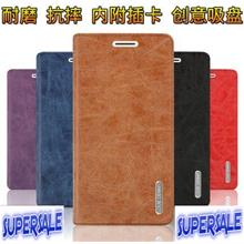 Leather Flip Casing Case Cover for Vivo Xshot