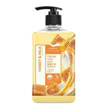 WATSONS HONEY MILK SCENTED CREAM HAND WASH