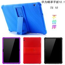 Huawei MediaPad M5 10 Pro 8 M3 Lite T5 ArmorKid Full Case Casing Cover