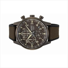 SEIKO Men Chronograph Stainless Steel Brown Strap Watch SSB371P1