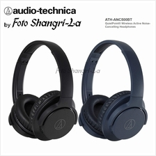 Audio Technica ATH-ANC500BT Wireless Active Noise-Canceling Headphones