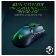 RAZER VIPER ULTIMATE MOUSE GAMING WIRELESS (RZ01-03050100-R3A1)