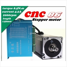 CNC~86 Stepper motor 8.5nm,4.2A,149mm,2000rpm  With HBS86H controller