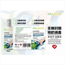 Malaysia Instant Hand Sanitizer