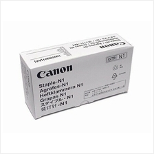 Canon Staple N1 for Canon iR7000, iR7086, iR7095, iR7105