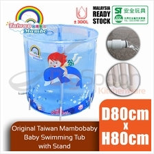 ORIGINAL TAIWAN MAMBOBABY Infant Swimming Pool D80cm x H80cm Deep Tub