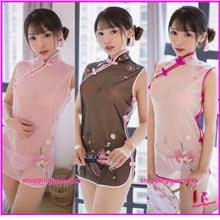 Sexy Lingerie Cheongsam Dress Costume Sleepwear Nightwear (5 Colors)