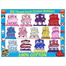100% Aloe Cotton 5 IN 1 Cartoon Queen Fitted Bedsheet With Comforter