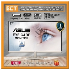 "Asus VZ27VQ 27 "" Full HD (1920 x 1080) 5ms Eye Care Curved Monitor"