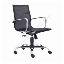 Office Chair | Modern Mesh Low Back Chair - E 2716H