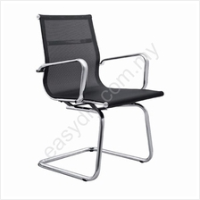Office Chair | Modern Mesh Visitor Chair - E 2717S