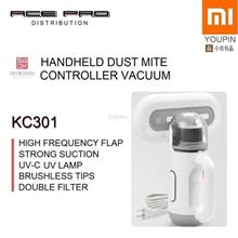 XIAOMI SWDK Handheld Dust Mite Vacuum KC301 - Brushles Tip Bed Cleaner