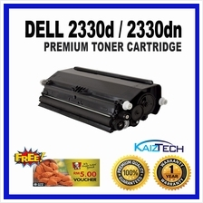 AAA Super Grade Dell 2330d / 2330dn Laser Printer Compatibe Toner
