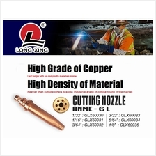 LONG XING ANME BRASS CUTTING TIP NOZZLE (Acetylene Gas)