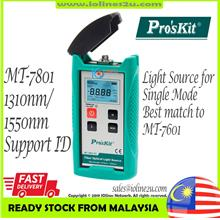 Proskit Pro'skit MT-7801-FC 1310nm/1550nm Fiber Optic Light Source 1310nm 1550