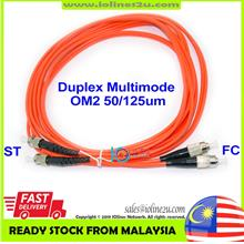 3m OM2 50/125 μm FC-ST Multimode Multi mode duplex fiber optic cable patc