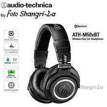 Audio Technica ATH-M50xBT Wireless Bluetooth Over-Ear Headphones