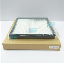 Proton Saga Blm/Flx/SV/New 2008-2019 OEM Cabin Air Cond Filter