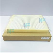 Proton Waja (s) ND OEM Carbon Cabin Air Cond Filter