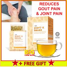 NH Joint K Joint Care Knee Pain Relief Tea 4gX23sachets