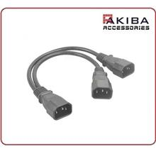 AC C14 Socket to 2X Dual C14 Split Power Cable