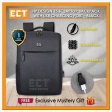 "HP 15.6 "" Unisex Multipurpose Laptop Backpack with USB Charging Port"