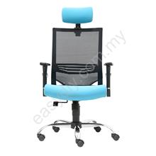 Office Mesh Chair | Rib Mesh High Back Chair  - E 2871H