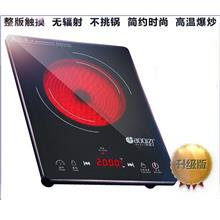 zero radiation touch screen electric ceramic heaters cooker