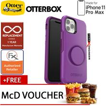 Otterbox OTTER + POP Symmetry for iPhone 11 Pro Max ( Lollipop )