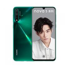 HUAWEI NOVA 5 4GB RAM+64GB ROM NEW IMPORT SET