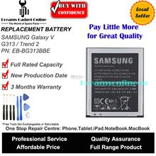 Replacement Battery EB-BG313BBE for Samsung Galaxy Trend 2 1500 mAh
