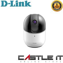 D-Link DCS-8515LH WIFI N HD 720P PTZ 360 ° DEGREE IP CAMERA