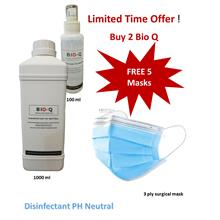 2 Disinfectant Sanitizer Anti baterial Sanitiser Bio Q Free Face Mask