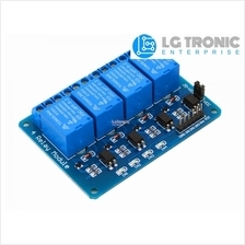 4 Way Channel 10A 5V Relay Module opto isolator (TONGLING)