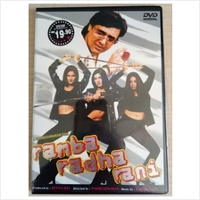 Ramba Radha Rani 2004 Film Bollywood Hindi Movie DVD Rambha