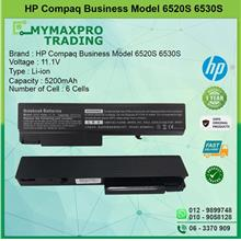 HP Compaq Business Model 6520S 6530S Laptop Battery