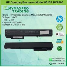 HP Compaq Business Notebook 8510p nc8200 Laptop Battery