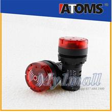 AD116 22mm BUZZER with Flashing LED Light (2pcs)