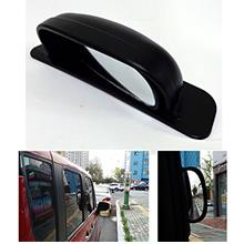 VaygWay Blind Spot Round Convex Mirror with Suction Cup