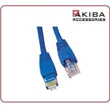 3M RJ45 CAT5e LAN Network Cable for Ethernet Router Switch