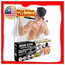 Iron Gym Fitness Upper Body Workout Bar DT8001