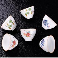 White Porcelain Small Tea Cup
